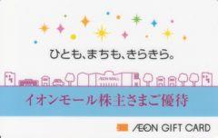■イオン■ギフトカード■3,000円×6枚■期限無