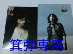2010年Lc5夢時トレカ2種◆現HOLLOWGRAM◆完売即決