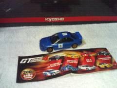 GTマシーンコレクション4 スバルGFーGC8  インプレッサWRX #3            1/72スケール