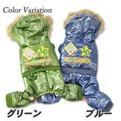 ◆新品◆ミニタリーつなぎ◆ブルー◆1号◆4,980円