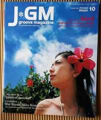 [雑誌] J*GM J groove magazine 2004/10 bird Sowelu