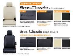 Bros.Clazzioシートカバー ハスラー MR31S G系/X / Xターボ