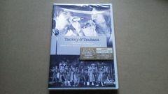 タッキー&翼 『「Hatachi」 de デビュー』(初回盤限定)