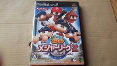 PS2☆実況パワフルメジャーリーグ2☆状態良い♪KONAMI。