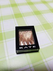 KATE☆ジュエルカラットアイシャドウ★廃盤ブラウン