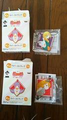 一番くじ物語シリーズK賞ラバーストラップ☆2個セット新品