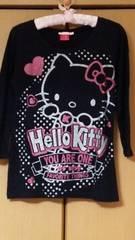 キティ*七分袖Tシャツ