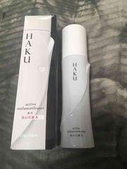 *資生堂HAKUアクティブメラノリリーサー薬用美白化粧水*