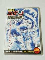 【DVD】名探偵コナン MAGIC FILE 3