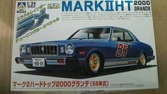 新品【アオシマ/ラメ チューニングカースペシャル/MARK�UHT 2000GRANDE】41マーク�U