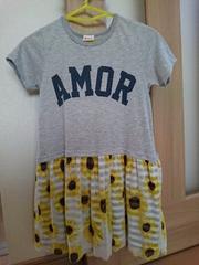夏服ワンピース(ひまわりスカート×グレー半袖Tシャツ)サイズ140�p♪