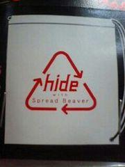 hide/ビニールバック