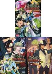 TIGER&BUNNY タイガー&バニー 4コマ/アンソロジーコミック 3冊 マンガ全巻