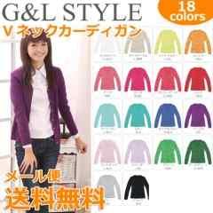 G&L Style ジャスト丈 Vネック カーディガン F