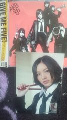 超レア!☆AKB48/GIVE ME FIVE☆通常盤生写真+CD+DVD☆松井珠理奈