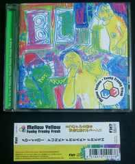 (CD)MELLOW YELLOW/メローイエロー☆Funky Freaky Fresh★リップスライム