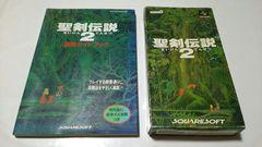 SFC/聖剣伝説2【箱・説明書付き】★セーブ電池チェックOK!!★+攻略本
