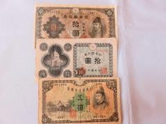 日本の古札と古銭  �D