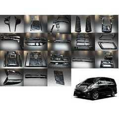 トヨタ アルファード 20系25系/ヴェルファイア 20系25系 3Dウッドパネル ブラックウッド