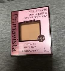 プリマヴィスタきれいな素肌質感パウダーファンデBO-01