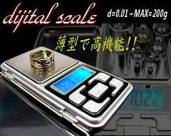 LED薄型小型デジタルはかり/MH200 デジタルスケール 秤
