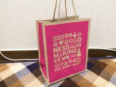 新品未使用ボディショップ紙袋ショップバッグショップ袋ピンク