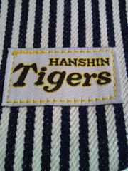 プロ野球 阪神タイガース ポーチ 縦縞 財布 バッグ イエロー 貝殻 ビッグジョン