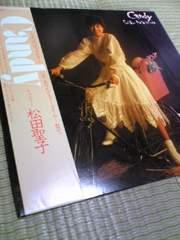 松田聖子(キャンディー)LP