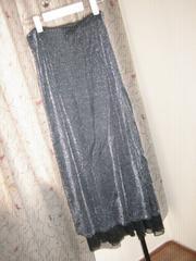ラメ黒ロングスカート270g*1130送料¥400