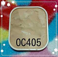 コーセー/ヴィセリシェ☆シェイプモデリングファンデーション/レフィル[OC405]定価1944円