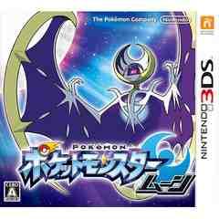 3DS》ポケットモンスター ムーン [174000679]