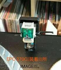 テクニクス EPC-270C適応 レコード針 EPS-270 デッドストック