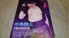 中島健人☆Mission:K☆7.29 TOKYO DOME CITY HALL☆Sexy Zone
