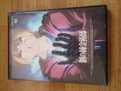 鋼の錬金術師/DVD/1巻