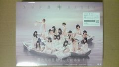AKB48 次の足跡 Type A 初回限定盤 即決