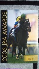 2006年度JRA賞3枚組オッズカード