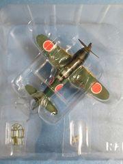 ウイングクラブコレクションL3 局地戦闘機 雷電 二一型 送料込み
