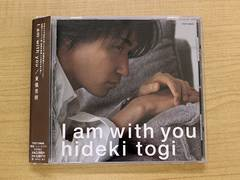 東儀秀樹CD「I am with you」雅楽 邦楽●