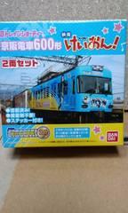 Bトレインショーティー 京阪電車600形 けいおん