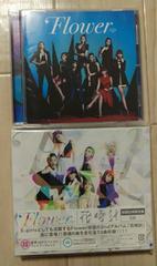 Flower / Flower & 花時計 アルバム2枚セット E-girls