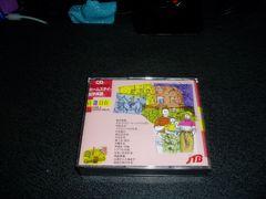 CD「ひとり歩きのホームステイ留学英語/自遊自在」3枚組