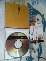 《Winkウインク/ベスト・ベスト》【ベストCDアルバム】