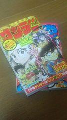 週刊少年サンデー&コロコロコミックス�A冊組¥70スタ