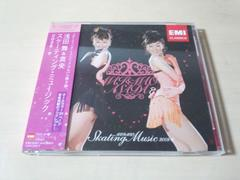 CD「浅田舞&真央 スケーティング・ミュージック2008-09」●