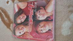 あか組4 赤い日記帳/Hello!のテーマ モーニング娘。