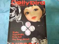 Dollybird☆VOL.4☆特別版☆プチブラOF付☆未開封☆ドリィバード