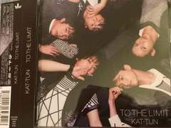 激安!超レア!☆KAT−TUN/TO THE LIMIT☆初回盤/CD+DVD☆超美品!