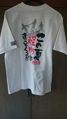 Mizuno 熱闘甲子園 ベースボール Tシャツ ミズノ 野球