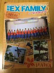 EXILE family 会報 vol.40 2012 AUTUMN 別冊