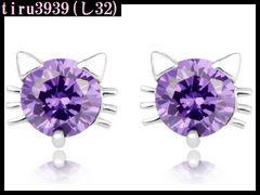 し32/アレルギー対応/ 0.7ct 猫1粒紫水晶ピアス/シルバー925
